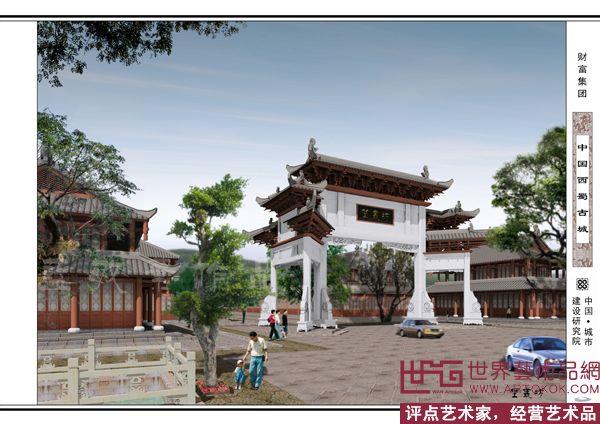 兰敏华-牌坊-淘宝-名人字画-中国书画服务中心